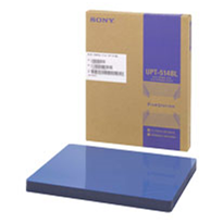 Blue Thermal Film | UPT-514BL